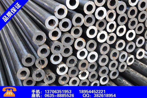 嘉峪关辖45号精密无缝钢管生产厂家价格看