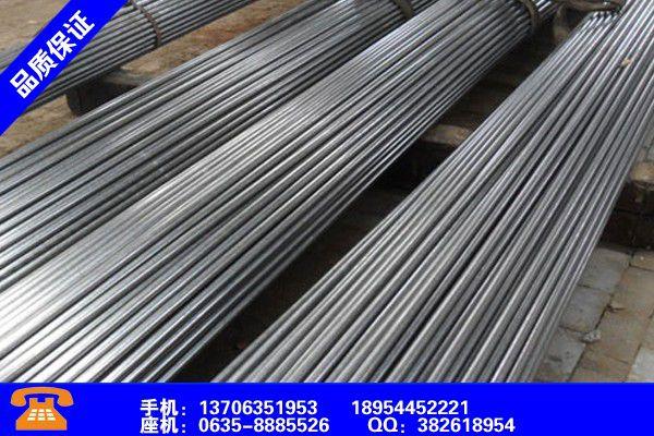 四川宜賓45精密無縫鋼管執行標準