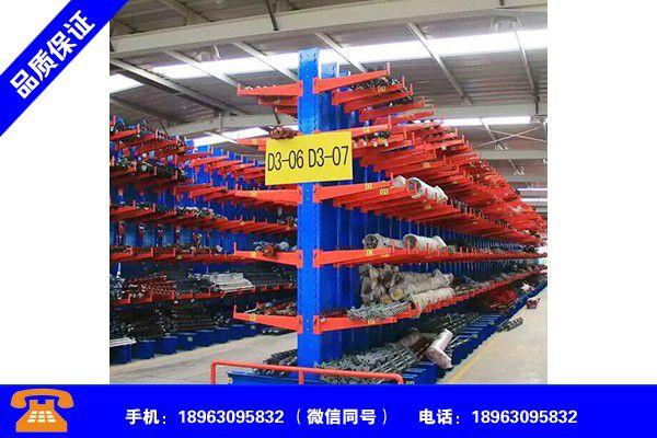 河南洛阳仓储货架计算公式知名厂家