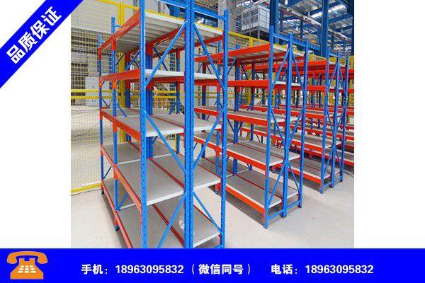 江门鹤山仓储货架的形式源头直供厂家