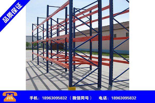 永州东安仓储货架型材值得期待