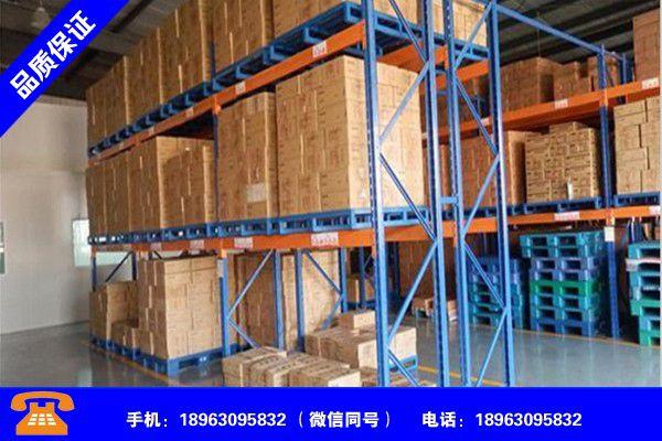 怀化靖州仓储货架的形式和特点重要启示