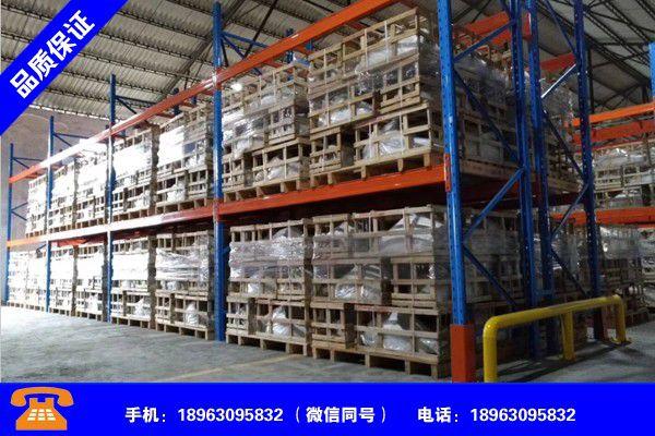 甘肃酒泉仓储货架种类质量检验报告