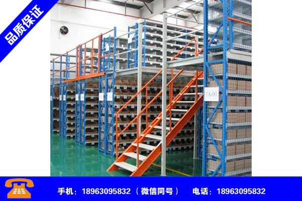 广东汕头仓储货架参数价格行情