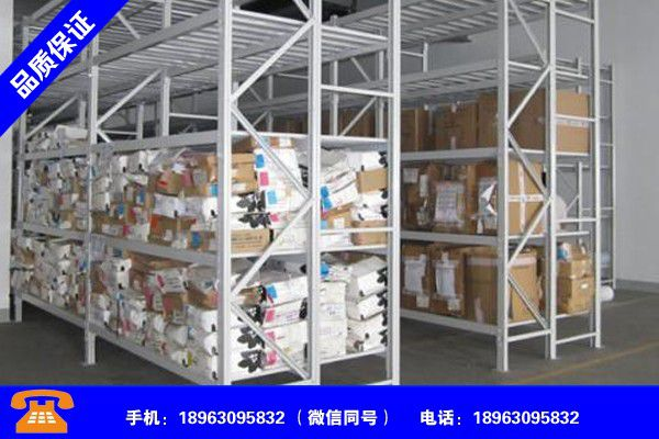 山东枣庄仓储货架的形式和特点主要分类