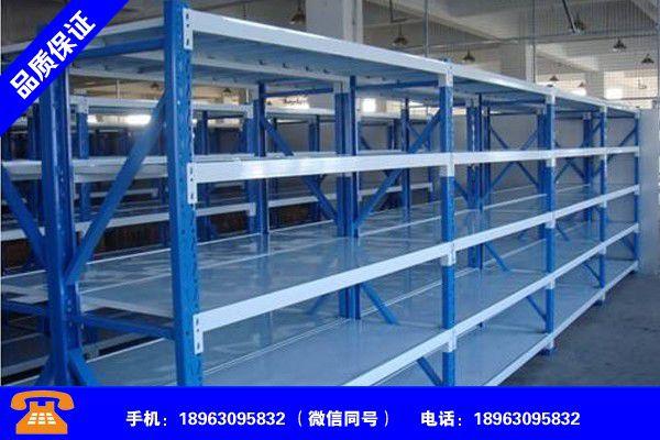 哈尔滨呼兰仓储货架安装图解主要功能与优势