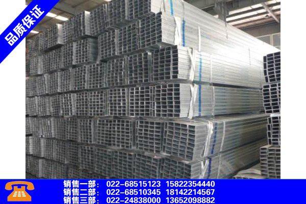 九江共青城镀锌方矩管的工艺流程产品使用中