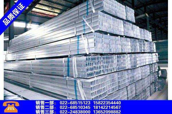吴忠青铜峡镀锌方矩管生产流程技术要求产品