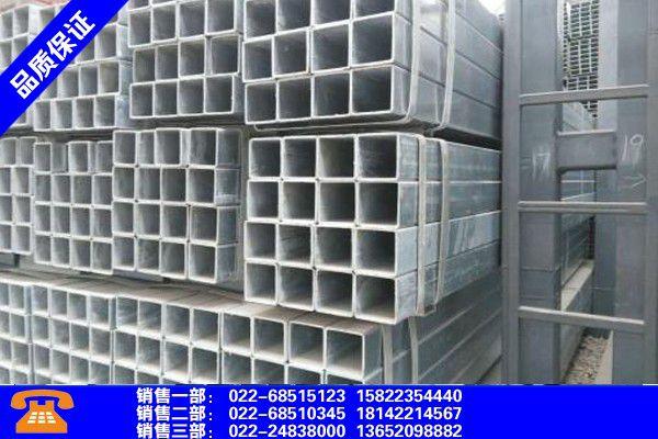 内蒙古锡林郭勒盟镀锌方矩管的工艺流程新价格