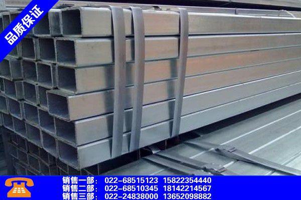吉安泰和镀锌方矩管计算方式行业分类