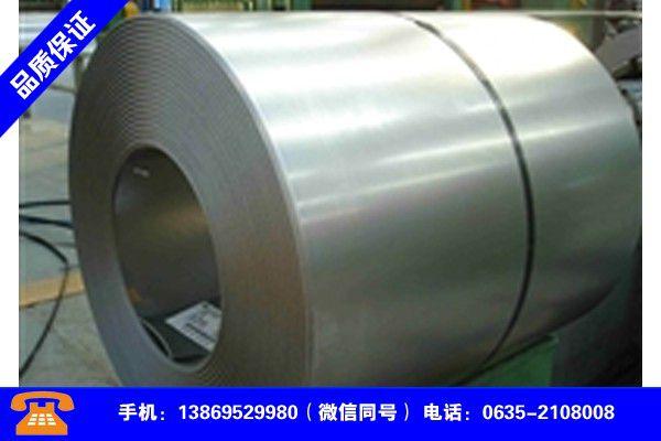 重庆江津家电镀锌板的材质首页推荐