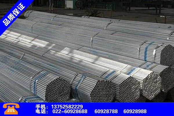 How to install and analyze the hot-dip galvanized greenhouse pipe in Suining