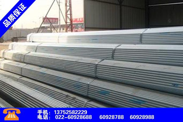 Xianyang Liquan Hot-Dip Galvanized Greenhouse Pipe Daily Price