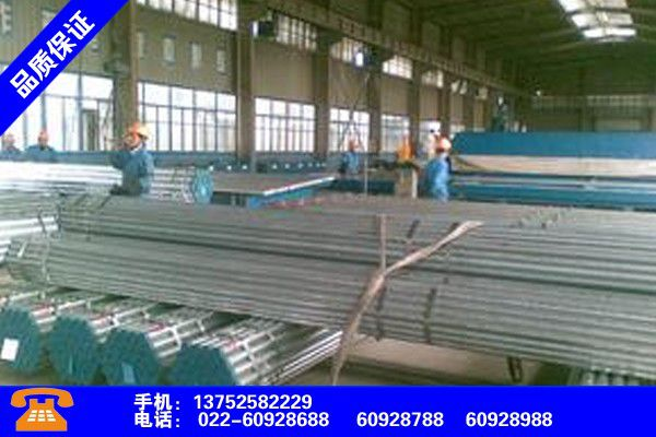 How to install Tongchuan Wangyi hot-dip galvanized greenhouse pipe