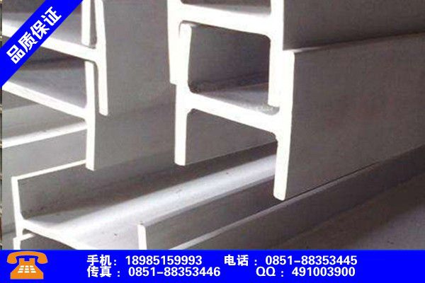 蘇州常熟工字鋼立柱規格型號鑄造輝煌