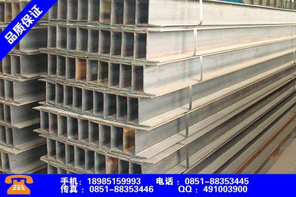 南平順昌工字鋼規格表行業發展現狀及改善方