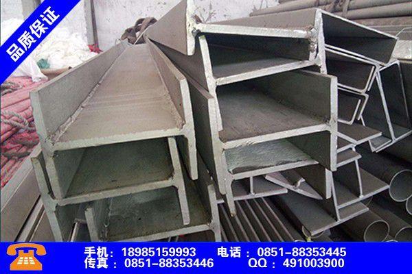 儋州琼中工字钢长度规格全体员工