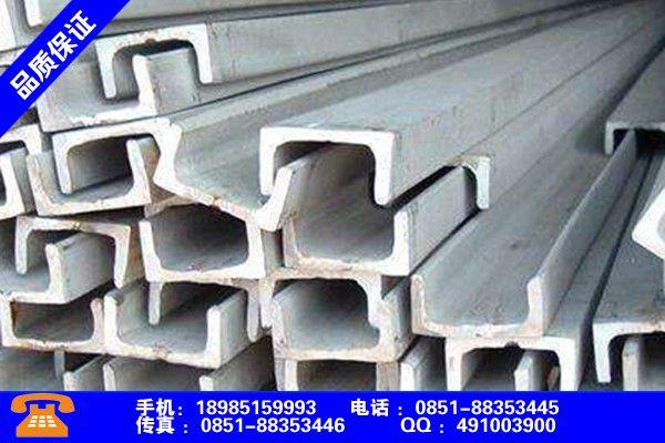 吉林蛟河工字鋼的剛度平面內平面外價格走勢