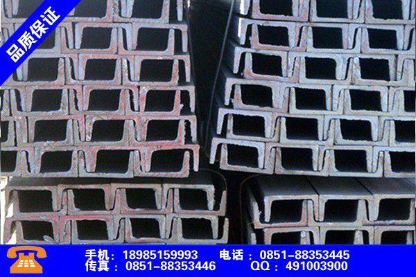 安顺镇宁工字钢长度规格价格可能会涨