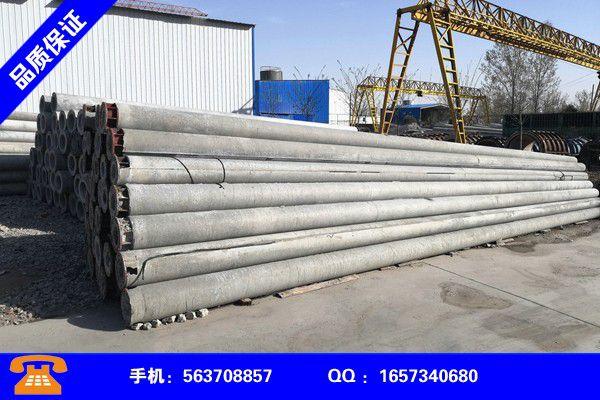 郑州惠济水泥电线杆有保障吗发货速度快