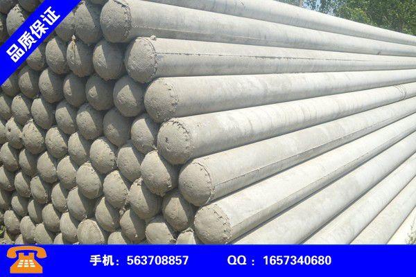 郑州中牟水泥电线杆安全吗便宜价格