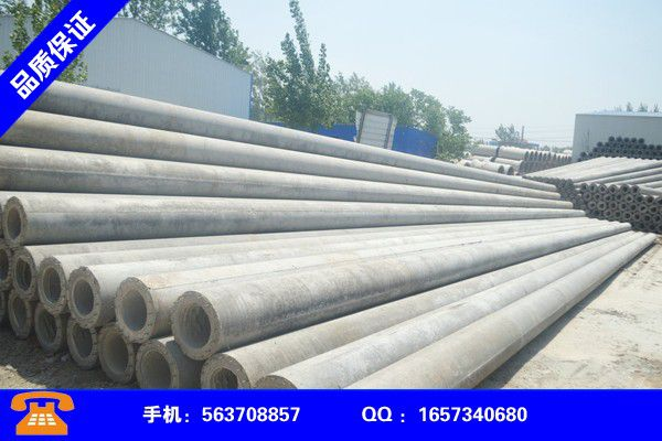 潍坊昌乐水泥电线杆怎么浇水泥批发基地