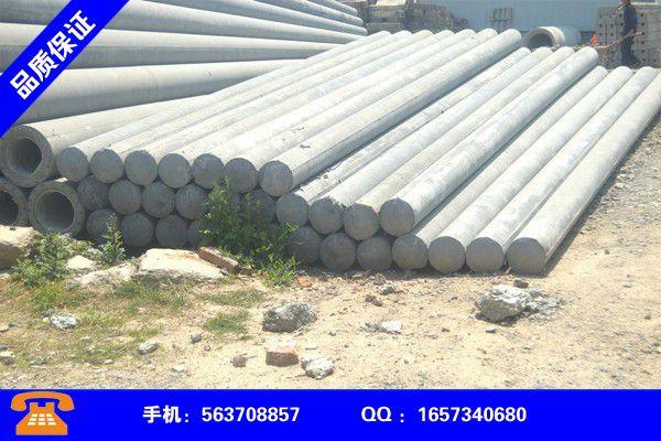 郑州登封水泥电线杆价格公道