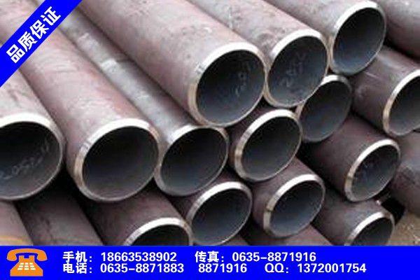 河池凤山Q355B无缝管规格表产品的广泛