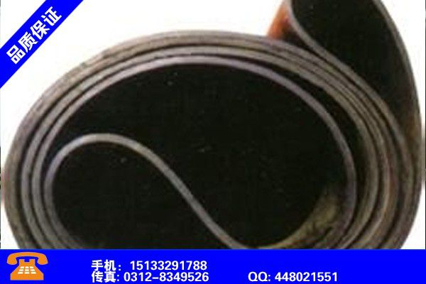 武汉江岸输送带规格型号亮出专业标准