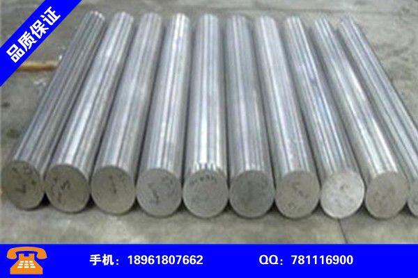 安阳林州哈氏合金棒的焊接工艺应用流程