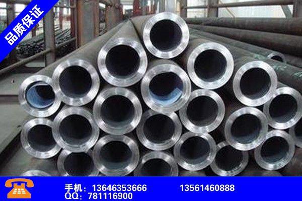 雅安天全精密钢管标准诚信服务