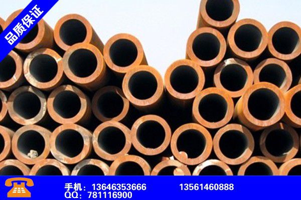 Tianjin Hedong alloy steel pipe wall thickness national standard focus industry