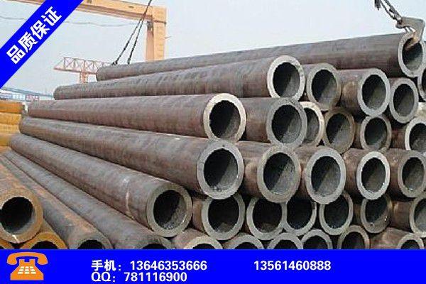 玉溪峨山精密钢管厂家近期成本报价