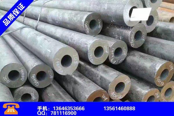 德阳中江精密钢管厂家专业生产