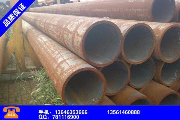 铜仁沿河40cr精密钢管行业管理