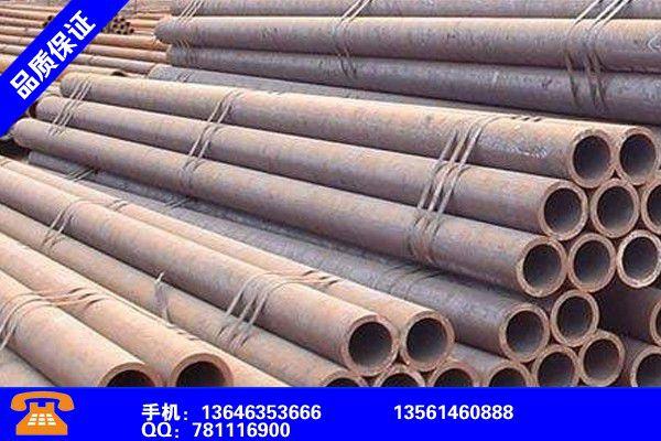 西安莲湖40cr精密钢管技术创新
