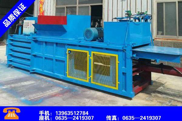 Concentrated competition in Gannan Gannan hydraulic baler repair industry