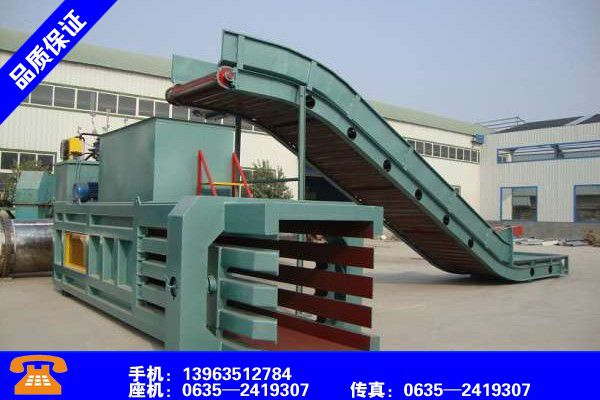 Is Linfen Quwo hydraulic baler guaranteed?