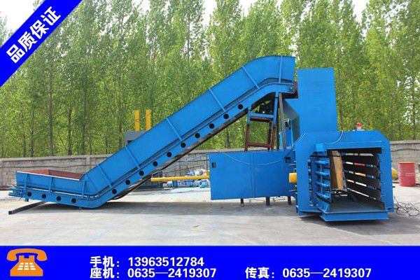 Songyuan Qian'an Hydraulic Baler Customized Price Inspection Basis