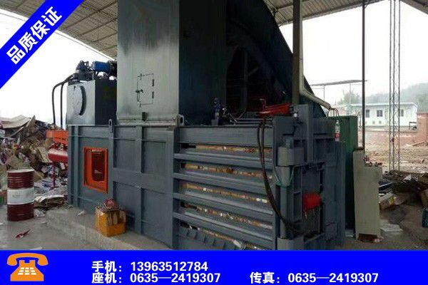 Where is the Fushun Xinbin hydraulic baler manufacturer?