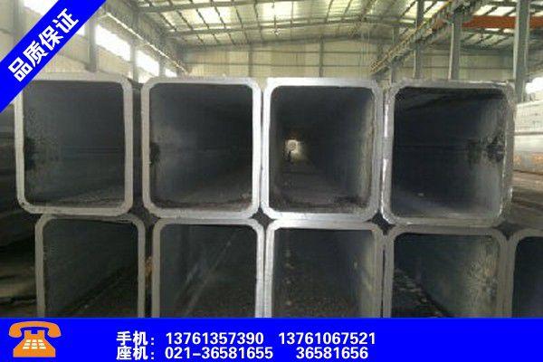 防城港上思Q345B焊接方管公司生产