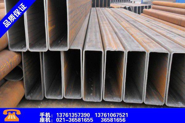 巴彥淖爾五原焊接方管廠家在哪標新立異