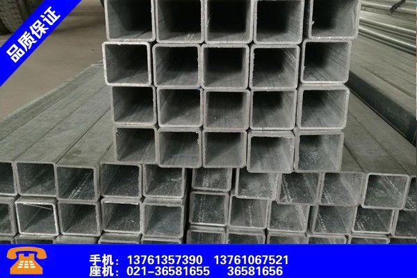 沈阳法库焊接方管一米多少钱带动行业发展