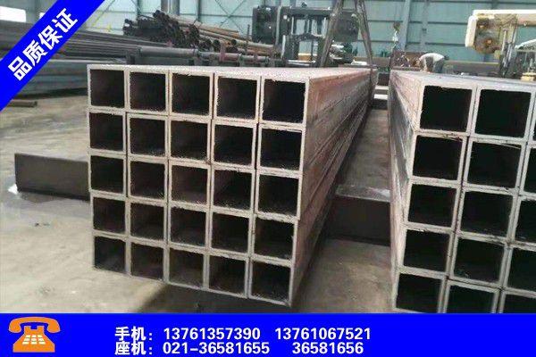 安徽滁州焊接方管定制全體員工