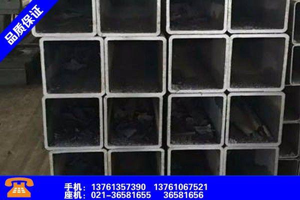 深圳南山Q345B焊接方管一看便知