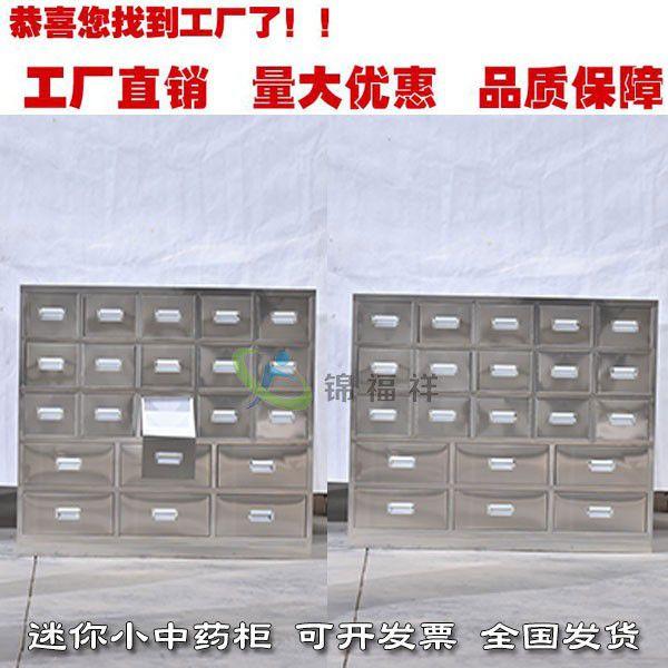 玉林陆川县复古拉手中药柜 技术创新