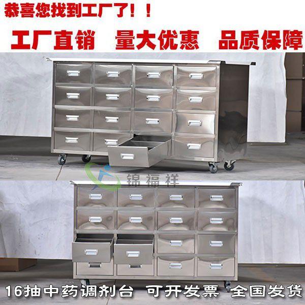 淮安盱眙县橡木面板中药柜多少钱 大量现货