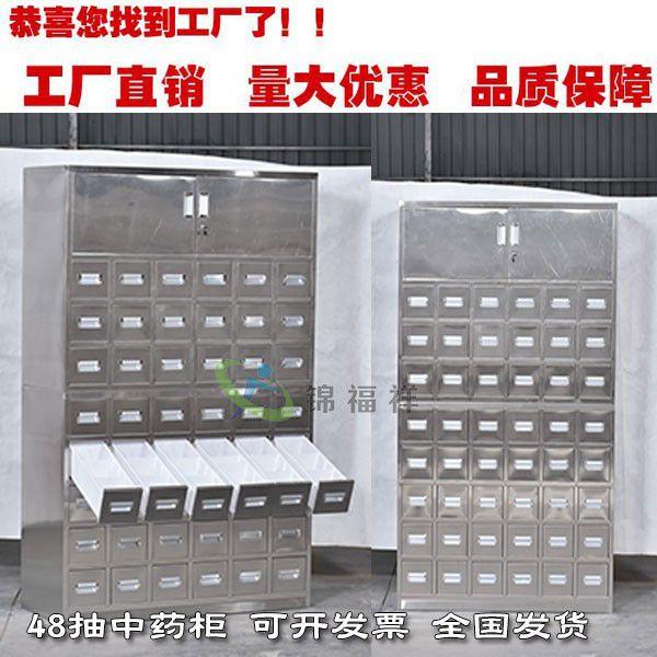 揭阳市中药柜 调剂台实体好企业