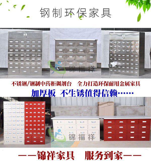 漳州长泰县钢制喷塑抓药台工艺产销价格及形势
