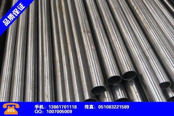 北京房山精密钢管厂家供应链品质管理